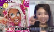 日本辣妹15年后成气质熟女 变身老司机开卡车养家!