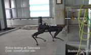 软银四足机器狗Spot实地演示 行走自如 轻松应对障碍
