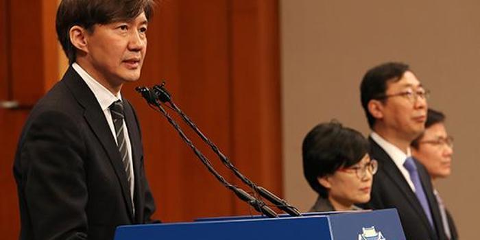 韩国检方搜查前法务部长曹国研究室 或将对其传唤