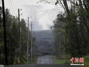 夏威夷基拉韦厄火山熔岩流入湖泊 湖水被蒸发
