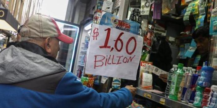 超级锦鲤终现身 中奖者匿名领取15亿美元大奖(图)