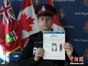 加拿大多伦多中国留学生绑架案一嫌犯投案自首