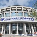 15個生物醫藥重點項目簽約上海自貿區臨港新片區