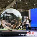 世界製造業大會舉行 多國代表建議加強制造國際合作