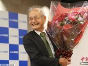 2019年诺贝尔化学奖得主吉野彰:灵活与执著心是信条