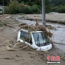 强台风已致数万民宅被淹 日本东部或再迎大雨