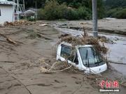 断电断水断粮!台风致日本74人死 民众地上写字求水粮