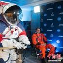 再也不用跳着走!NASA新一代宇航服,穿着更靈活(圖)
