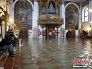 威尼斯经历150年来最危险一周  高水位仍将持续