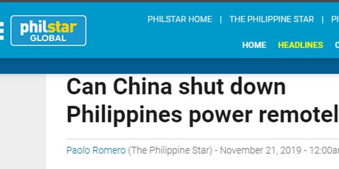 菲媒:中国可