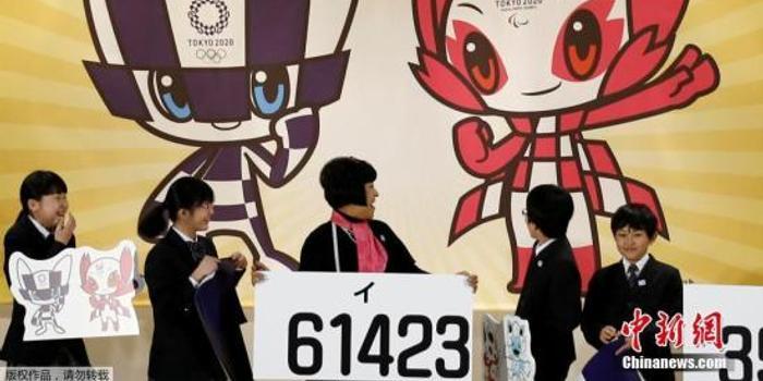 加强网络安全 东京奥运前日本将检查两亿网络装置