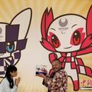 日本東京奧運門票價格公佈 開幕門票最高30萬日元