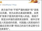 胡锡进再评赵立新言论:演艺界商界人士别乱碰政治
