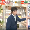 吃不到秋刀魚 日本主播分析原因:周杰倫害的!