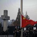 王若愚:第五个国家公祭日,形势有些不一般