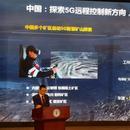 北京大興國際機場安裝5G基站超3000個