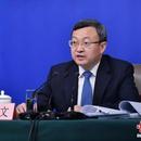 中國商務部:通過磋商談判解決經貿分歧必須平等對待相互尊重