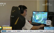 央视探访RNG基地!UZI展示亚运金牌 为国出战很激动