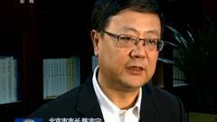 北京:精准制导 用创新为民企赋能