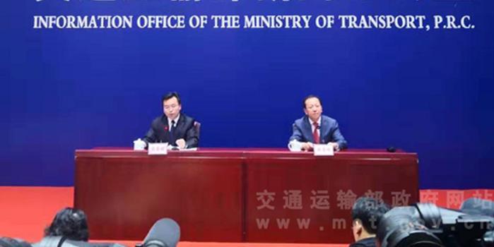 交通运输部:前三季度ETC发行任务完成率超过70%
