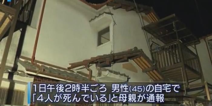 日本民宅發現4具遺體 警方懷疑大人帶2個孩子自殺