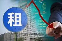 多地调低个人出租住房税收 北京力度最大税率减半