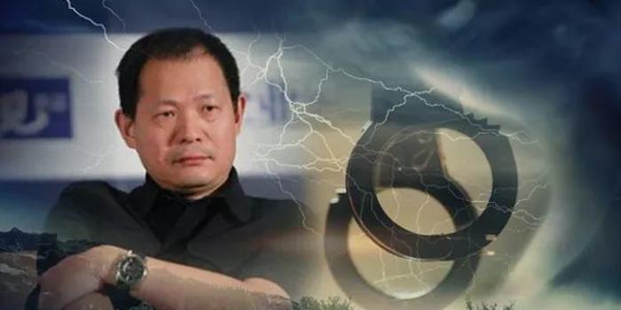 上海滩大佬戴志康正式被批捕 证大系崩盘序曲拉开