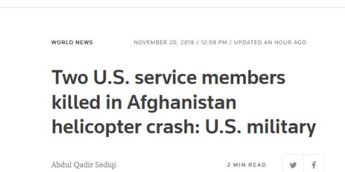 美一架直升机在阿富汗坠毁 塔利班称对此负责