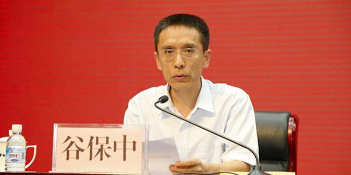 因工作變動調離 谷保中辭去鄭州副市長職務