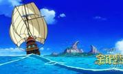 《哆啦A梦:大雄的金银岛》定档六一 超萌迷你哆啦亮相