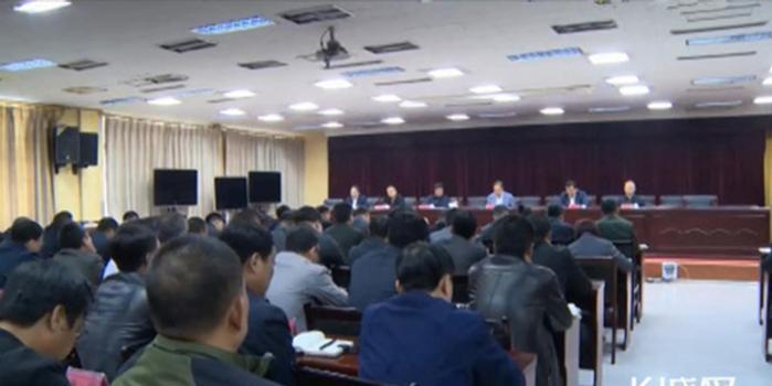 戎华奎提名任河北雄安新区容城县县长