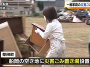 台风过后日本灾民排长队扔垃圾:分类严格 有人往返20次