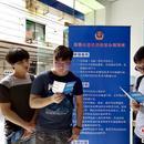 """台胞在浙迎佳节:共瞻中秋月 两岸盼""""团圆"""""""