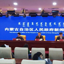 2018年內蒙古開出4.93億環保罰單罰款4.93億元