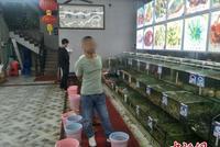 三亚一海鲜店对秤做手脚诈骗顾客 店长员工被拘15天