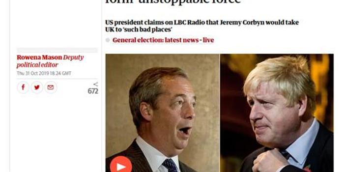 科尔宾被特朗普的指责惹怒:他试图干预英国大选