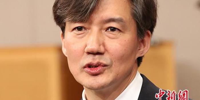 韩国检方提请批捕前法务部长官曹国妻子