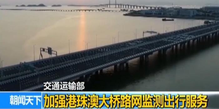 内地ETC香港快易通可在港珠澳大桥电子不停车通行