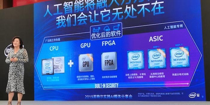 通用CPU无法满足需求 传统芯片巨头英特尔发布AI芯片