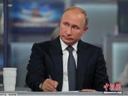 普京:俄美关系欠佳是美国国内政治斗争的结果