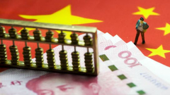 定调2019 中央经济工作会议提七项主要工作任务