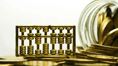 中央经济工作会议最新定调 新一批国资运营公司将出