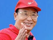 """汪海:双星是中国国企改革的""""小岗村"""""""