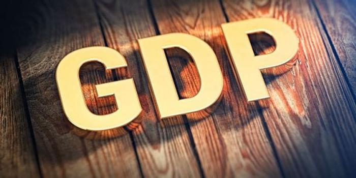 山东前三季度GDP6.23万亿元 同比增长5.4%