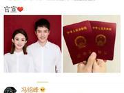 赵丽颖结婚,颖宝粉丝威胁冯绍峰说的话都要笑掉头了!