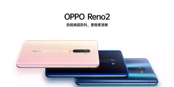 OPPO Reno 3官方爆料:双模5G/首发ColorOS 7/12月见