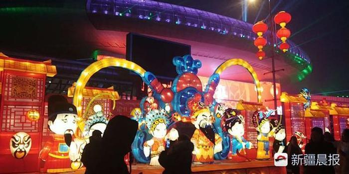 新疆国际会展中心花灯展 灯光秀首日迎16万游客 来看背后的故事