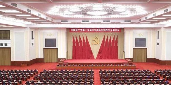 """國際銳評:解鎖制度密碼 """"中國之治""""更自信完善"""