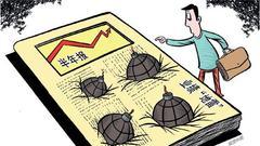 上市公司半年报预测:超七成公司净利润预增