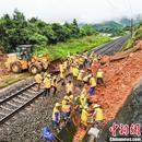 強降雨致江西10縣市5.21萬人受災 皖贛鐵路景德鎮段一處溜坍